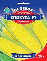 Семена Кукуруза Спокуса суперсладкая 20 г