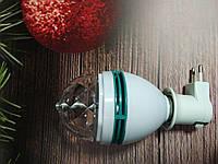 Диско LED Лампа Новогодняя + Переходник в подарок!