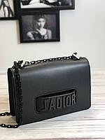 Стильная женская сумочка Dior EVOLUTION  (реплика), фото 1