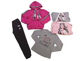 Костюмы для девочек оптом, размеры 8-16 лет, Seagull, арт. CSQ-52135