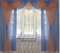 Ламбрекен Сваг Голубой с персиком 2,5м