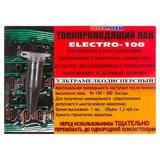Струмопровідний лак ELECTRO-100, для друкованих плат, 1,2 мл