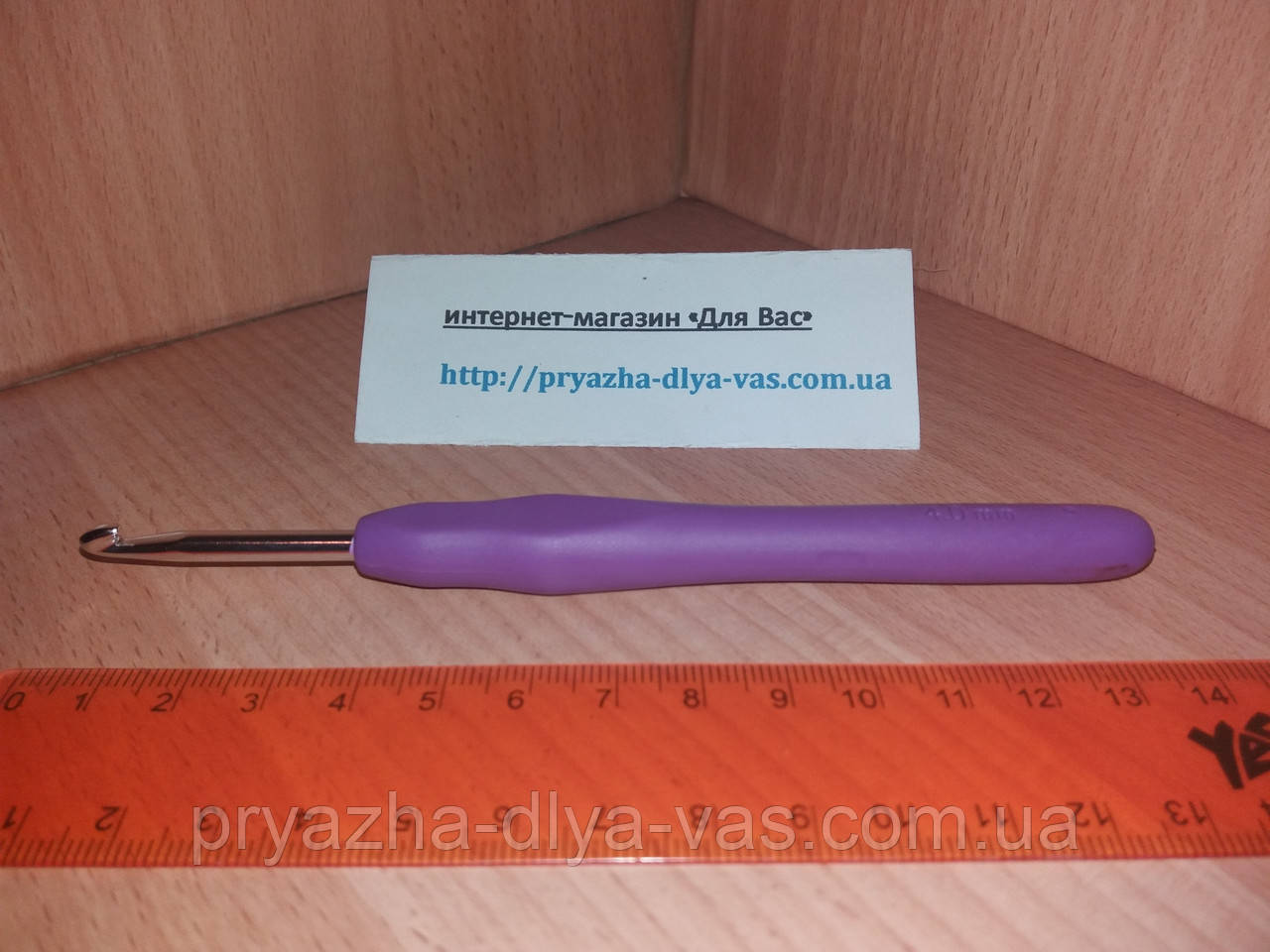 Крючок с прорезиненной ручкой № 4.0
