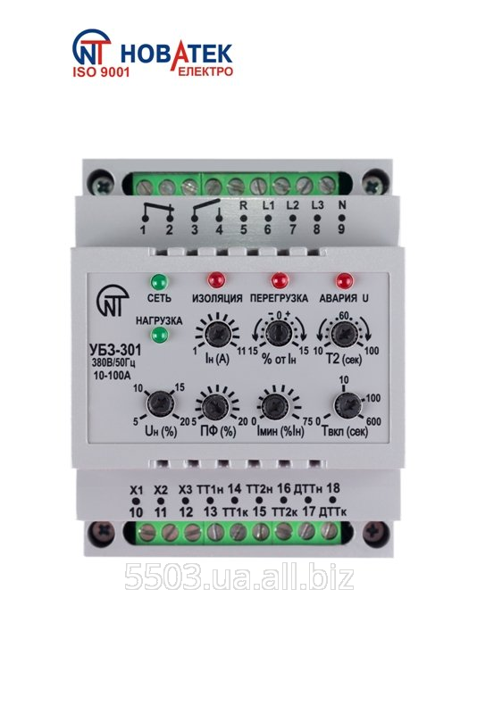 Блок защиты асинхронных электродвигателей  УБЗ-301 (10-100А)