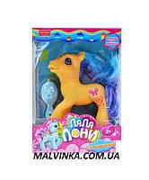 """Детская игрушка пони """"Ляля"""" в коробке 13 см  ZYC-0657"""