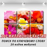 Модульная картина, холст, Цветы, 62x95см.  (30x30-6)