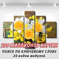 Модульная картина, холст, Цветы, 90x110см.  (30x20-2/55x20-2/90x20)