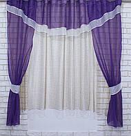Комплект на кухню, тюль и шторки №58, Цвет фиолетовый с бежевым