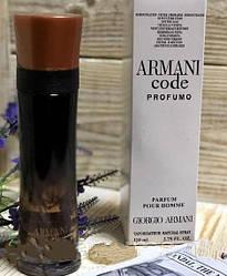 Духи мужские реплика Giorgio Armani Armani Code Profumo Eau De Parfum 110 ml