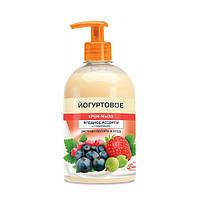 Крем мыло Йогуртовое 500г доз. глицерин ягода (4820023206441)