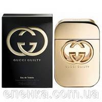 Gucci Envy Me 2