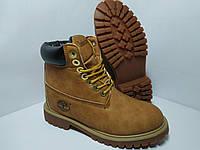 Ботинки унисекс Timberland зимнее на меху