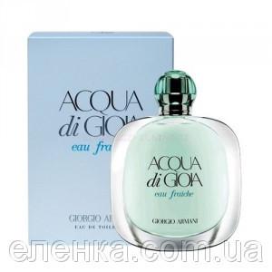 Giorgio Armani Acqua Di Gio Femme цена 27520 грн купить в