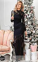 Вечернее платье макси из гипюра  черного цвета. Модель 20366. Размеры 42-48