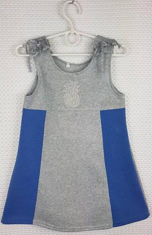 00c79fa63136a9c Детский теплый сарафан в садик р.98-122 серый+электрик: продажа ...