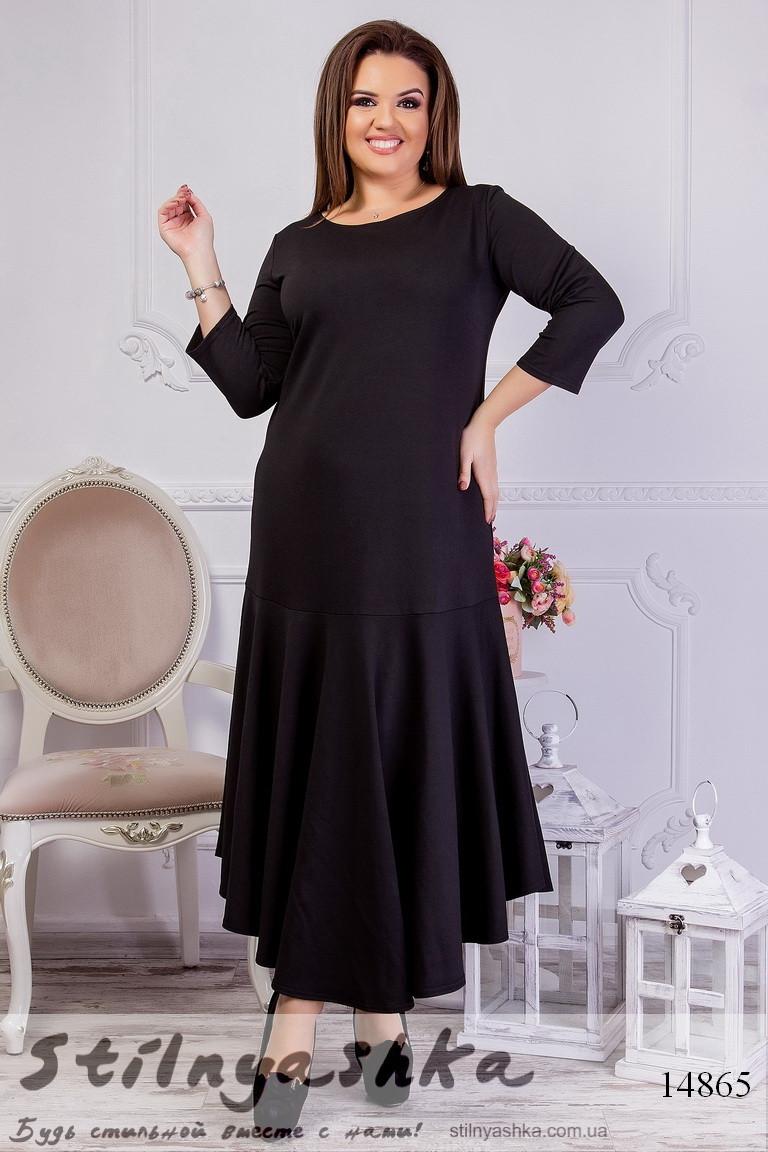 Большое асимметричное черное платье , фото 1
