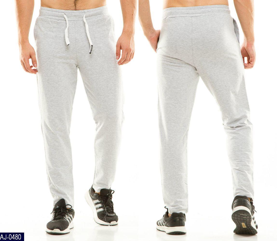 f4581298 Теплые мужские штаны на манжете № 437 Ткань: трехнитка на флисе Цвета:  черный, серый, темно-синий, темно-серый