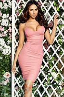Облегающее открытое платье Gepur 21507