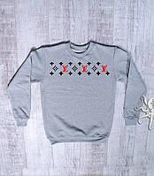 Мужской зимний спортивный свитшот на флисе, кофта Louis Vuitton, Реплика