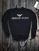 Мужской зимний спортивный свитшот на флисе, кофта Armani Jeans, Реплика