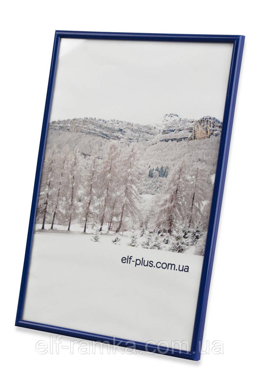 Рамка а4 из пластика - Синий тёмный - со стеклом