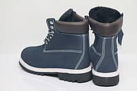 Мужские ботинки Тимберленд синие (Топ Реплика), фото 1