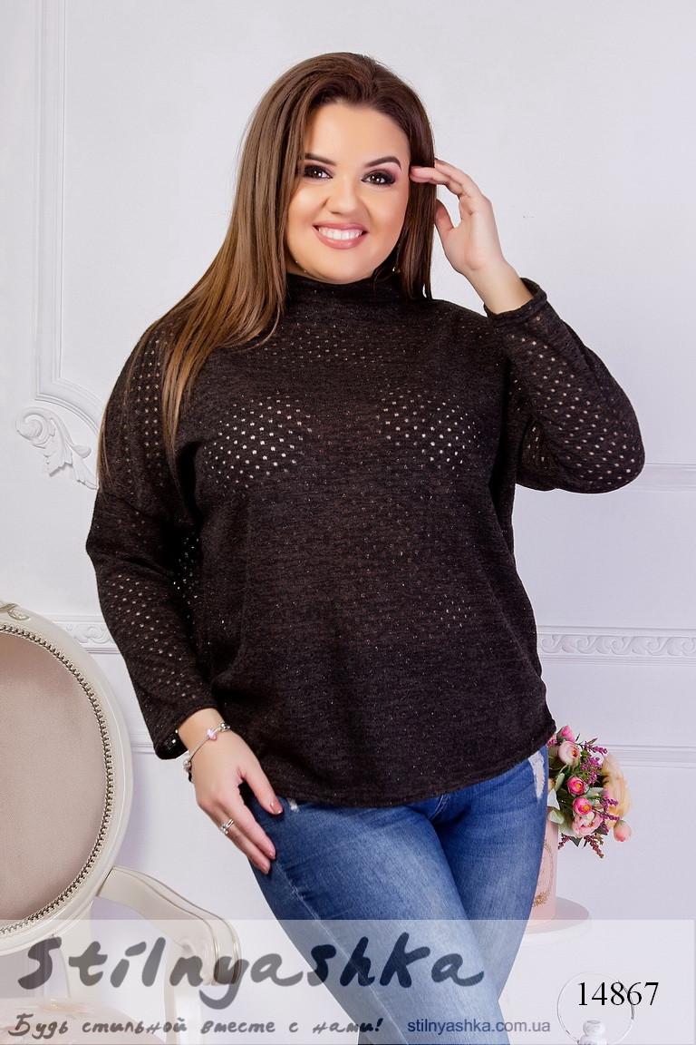 Стильный свитер большого размера, фото 1