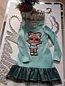 Детское платье с люрексом с куколкой LOL Размер 110  Тренд сезона, фото 3