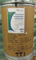 Тилозин тартрат, 1 кг