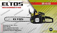 Бензопила ELTOS БП-45-52, фото 1