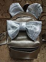 Женский рюкзак бабочка искусств кожа/городской спортивный стильный опт, фото 1