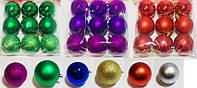 """Елочные шары набор """"Cmix9"""" 6см х9шт одного цвета (глянец, матовый, блеск) 5видов"""