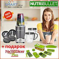 Блендер Nutribullet / Magic Bullet 600 W - Пищевой экстрактор / Кухонный комбайн / Измельчитель