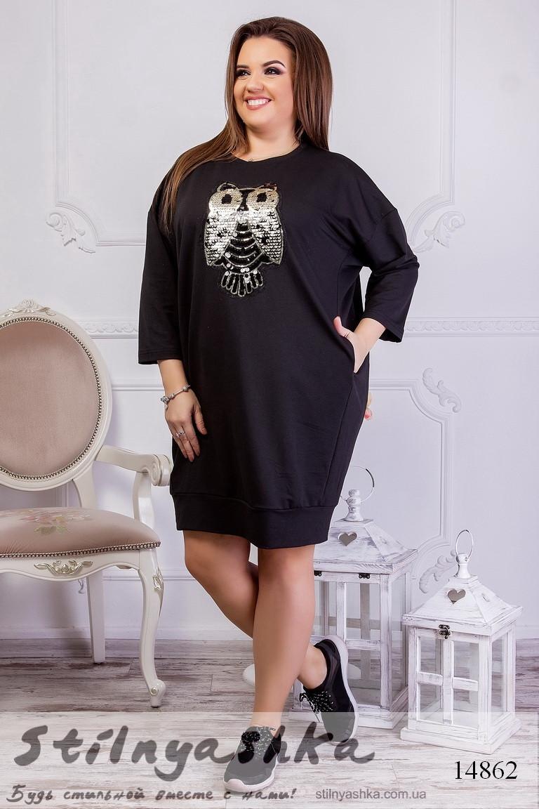 платье-туника батал