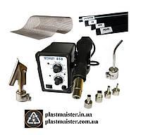 Аппарат для пайки пластика - 858 + 6 насадок + 200г. пластика + сетка + насадка быстрой сварки