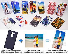 Печать на чехле для Xiaomi Pocophone F1 (Cиликон/TPU)