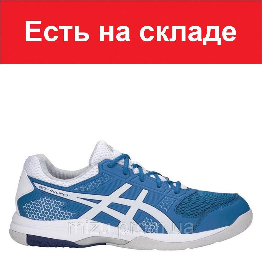 529d2741 Кроссовки для волейбола мужские ASICS Gel-Rocket 8 - Интернет-магазин Mизу  в Днепре