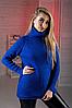 Свитер вязаный женский синий с отворотом.