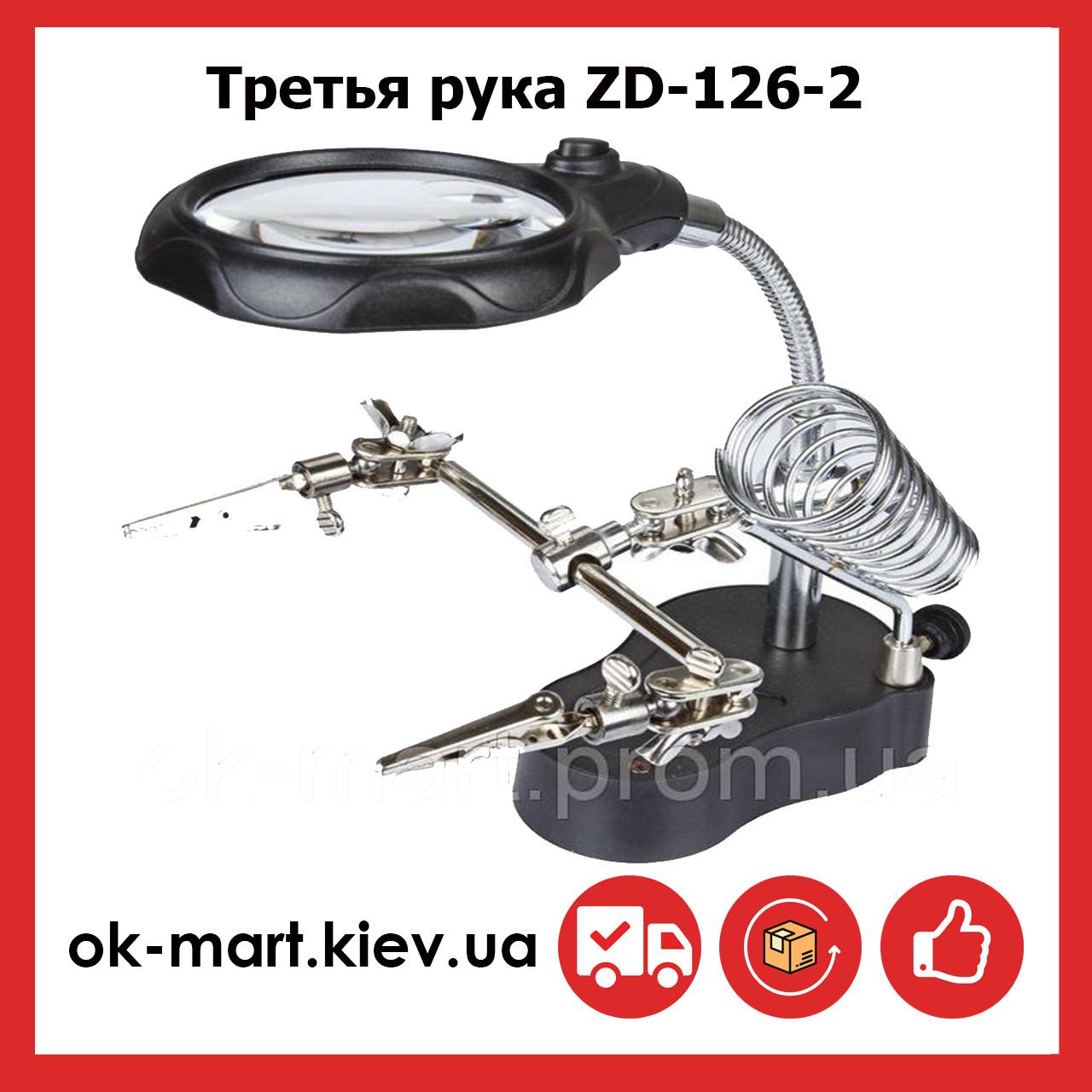 Третья рука ZD-126-2 4Х+12Х увеличение, LED подсветка, c лупой 65мм