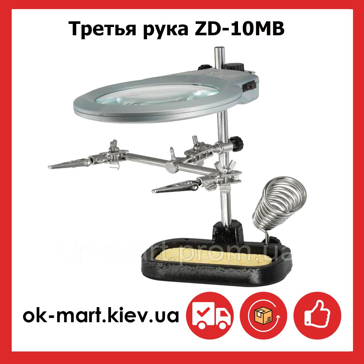 Третья рука 2Х увеличение, LED подсветка, c лупой 85мм