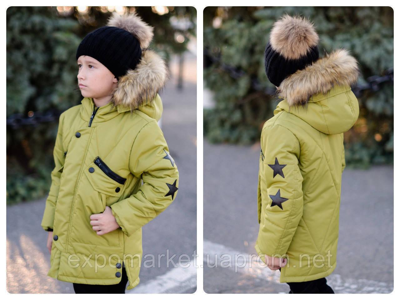 Куртка детская зимняя стильная