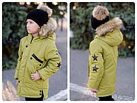 Куртка детская зимняя стильная, фото 1