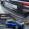 Toyota Avensis Combi 2015> пластиковая накладка заднего бампера