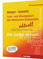 Немецкий язык / Lehr- und bungsbuch der deutschen Grammatik. Грамматика / Hueber