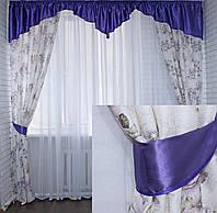 """Комплект ламбрекен со шторами """"Маргарита"""" на карниз 3м. Код 097лш219(фиолетовый)"""