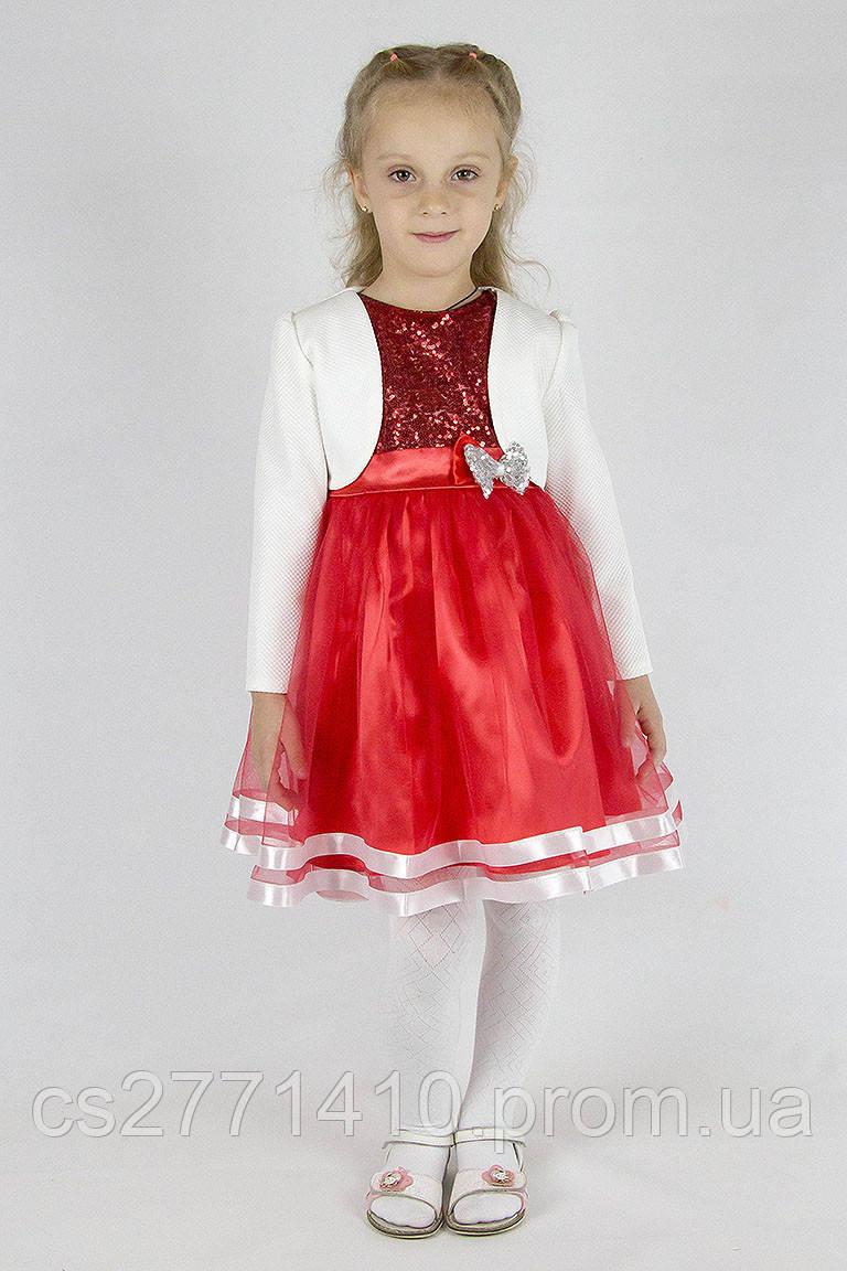 """Платье """"Леночка"""""""