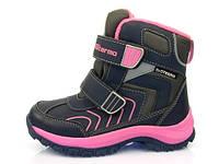 abbfce428 Детская термо обувь b g в Украине. Сравнить цены, купить ...