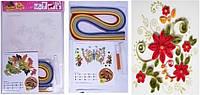Набор для квиллинга №231 -трафарет А4, бумага, клей +инструмент уп12