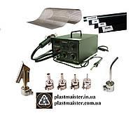 Комплект для сварки и пайки пластика - 852D+  2в1+ 6 насадок + 200г. пластика + сетка, фото 1