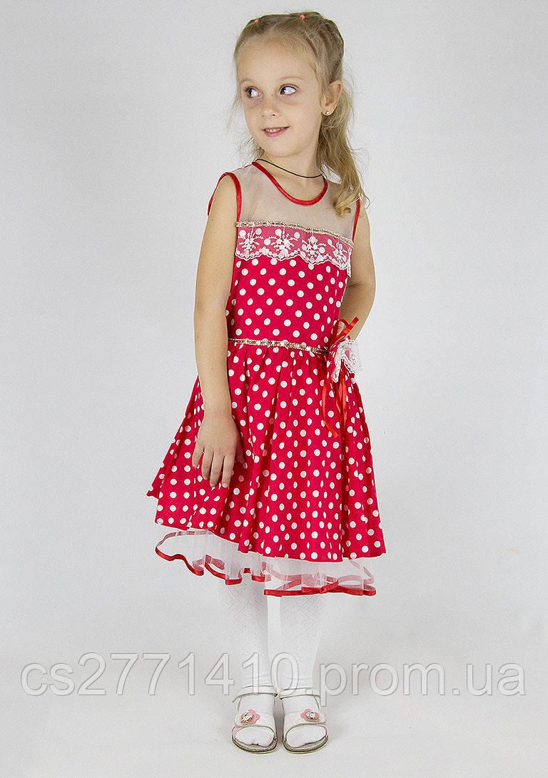 """Платье """"Ретро"""" 128"""